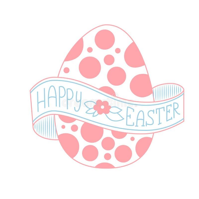 Ευτυχής ευχετήρια κάρτα Πάσχας Συρμένη χέρι εγγραφή με το μεγάλο αυγό Εγγραφή σε μια κορδέλλα που τυλίγεται γύρω από το αυγό ελεύθερη απεικόνιση δικαιώματος