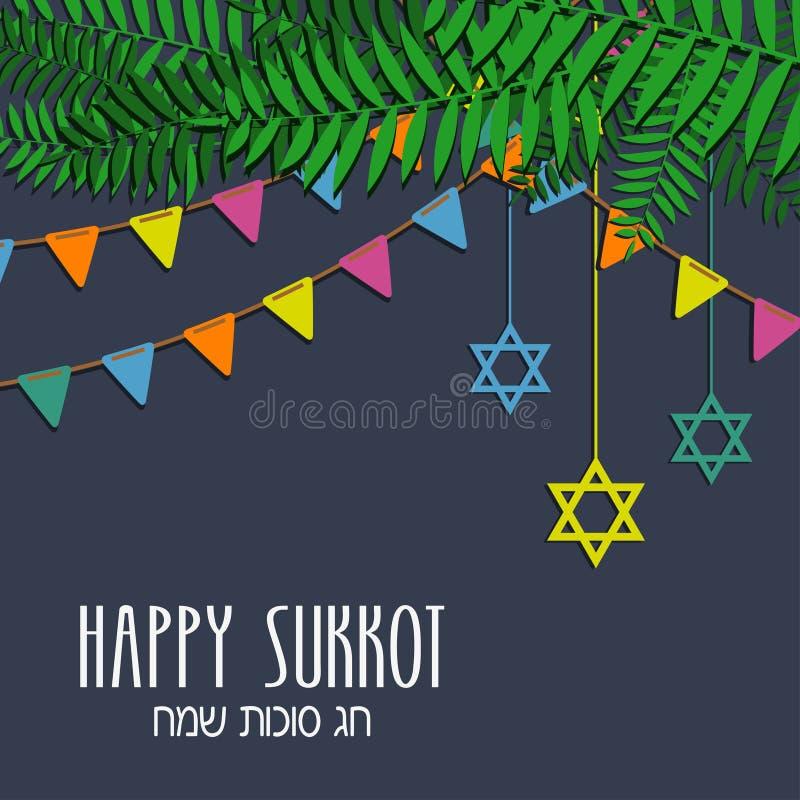 Ευτυχής ευχετήρια κάρτα Sukkot στα εβραϊκά διανυσματική απεικόνιση