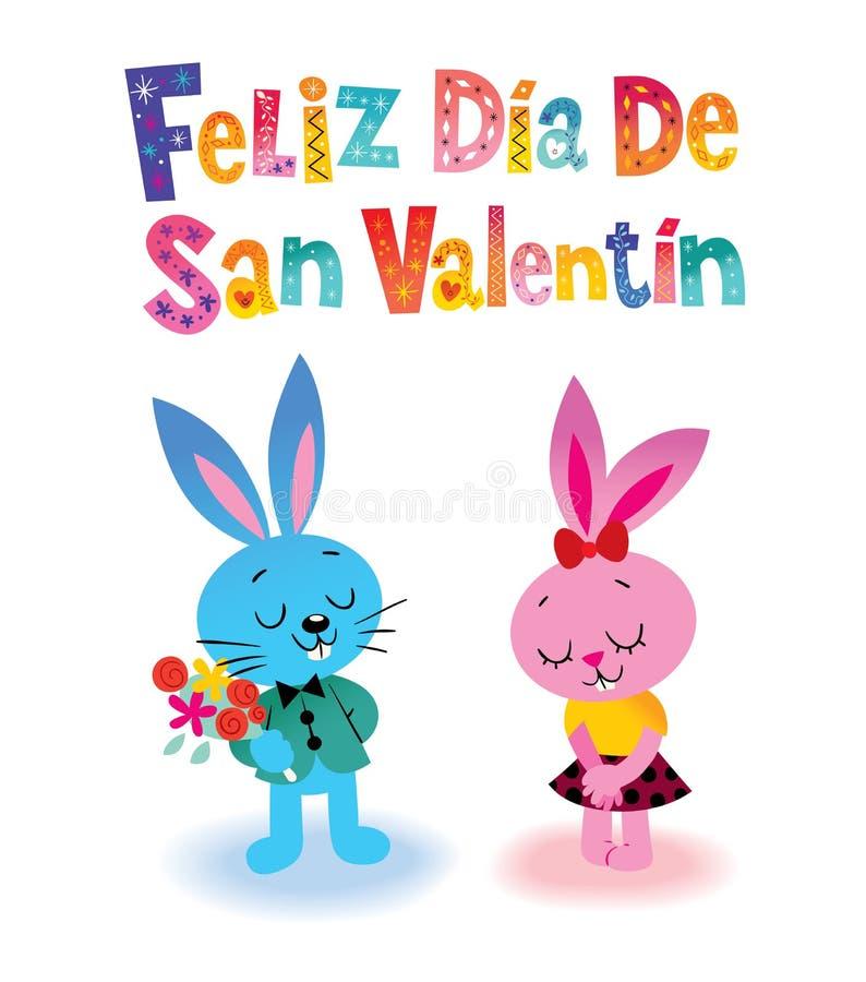 Ευτυχής ημέρα βαλεντίνων de SAN Valentin dia Feliz στα ισπανικά απεικόνιση αποθεμάτων