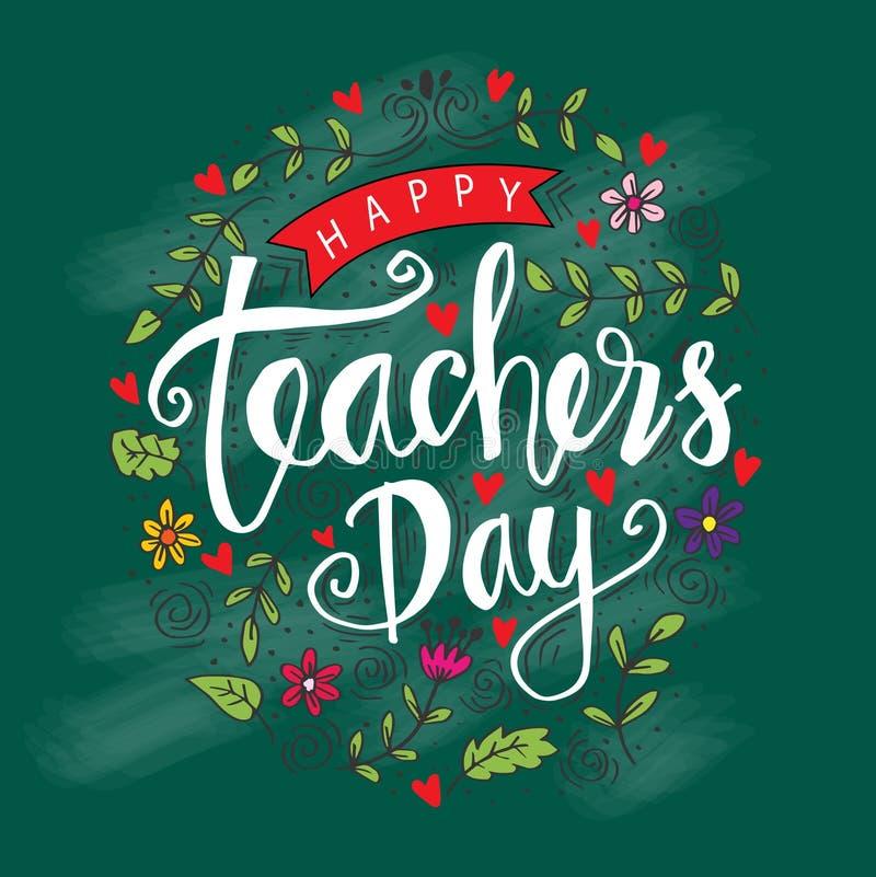 Ευτυχής ημέρα δασκάλων ` s απεικόνιση αποθεμάτων
