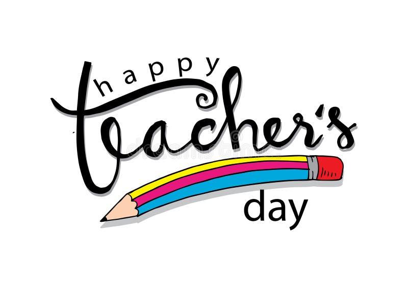 Ευτυχής ημέρα δασκάλων ` s διανυσματική απεικόνιση
