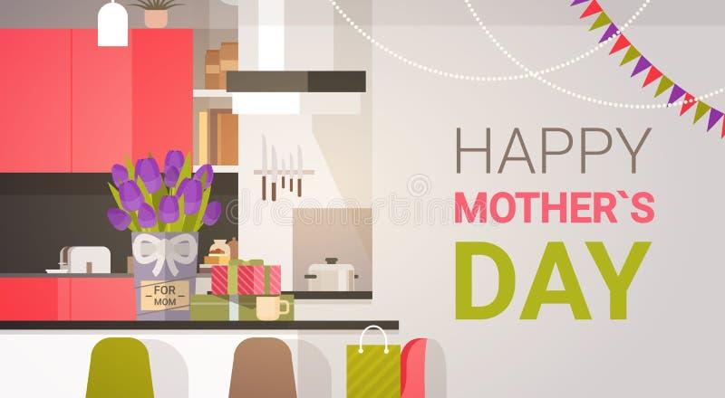 Ευτυχής ημέρα μητέρων, εσωτερικό οικογενειακών κουζινών, έμβλημα ευχετήριων καρτών διακοπών ανοίξεων απεικόνιση αποθεμάτων