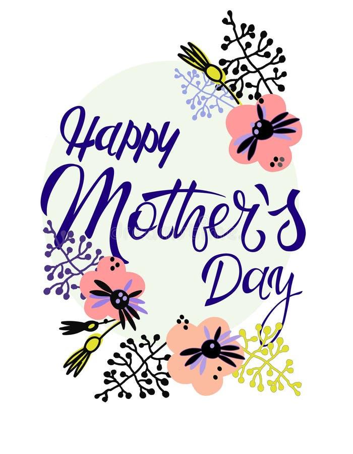 Ευτυχής ημέρα μητέρων Ευχετήρια κάρτα διακοπών στο Σκανδιναβικό ύφος Εγγραφή χεριών και floral διακόσμηση διανυσματική απεικόνιση