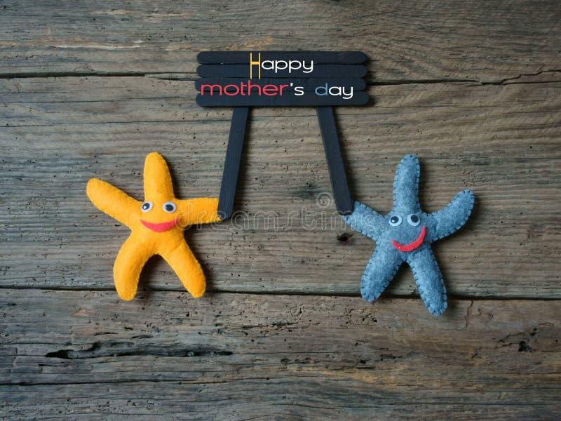 Ευτυχής ημέρα μητέρων, σας αγαπώ mom στοκ εικόνες με δικαίωμα ελεύθερης χρήσης