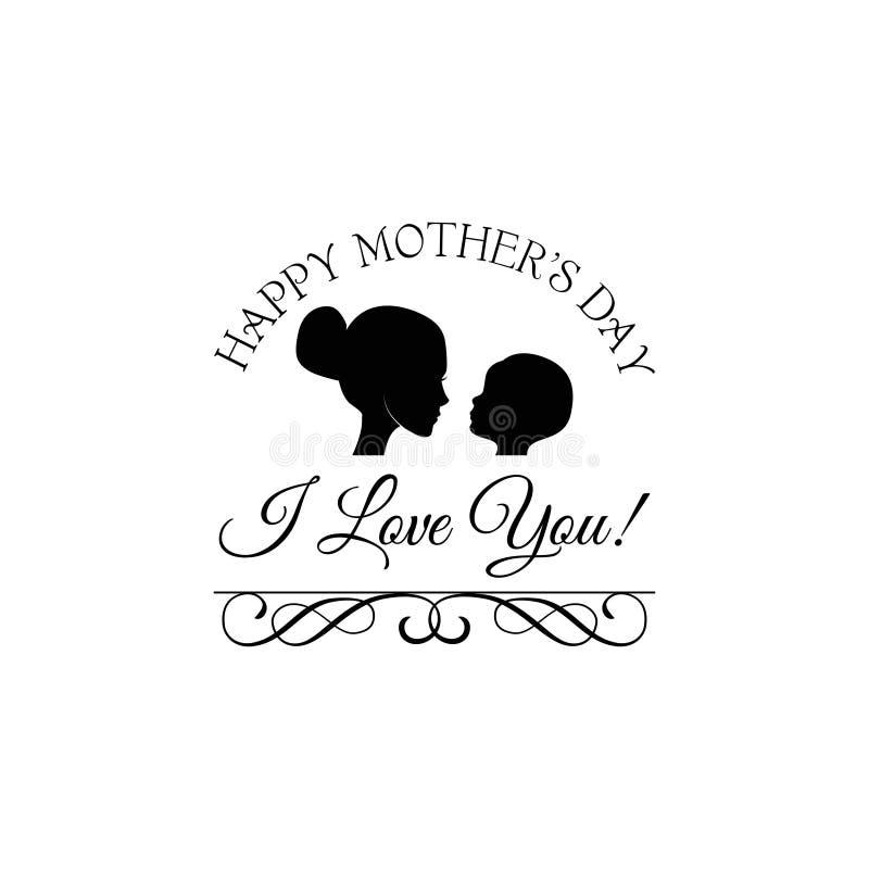 Ευτυχής ημέρα μητέρων s Κάρτα με τη σκιαγραφία της μητέρας και του μωρού διάνυσμα διανυσματική απεικόνιση