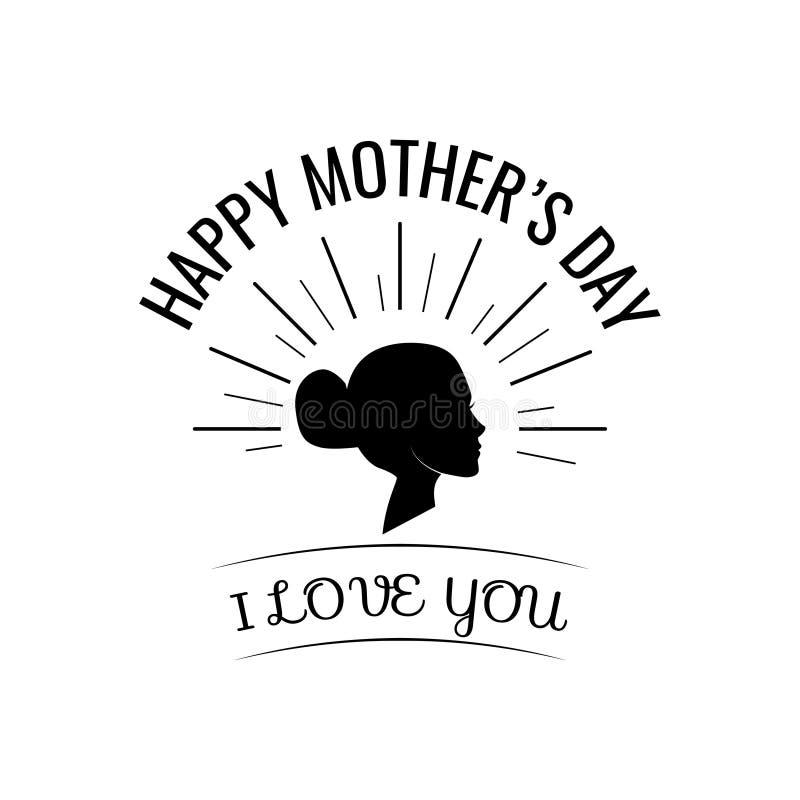 Ευτυχής ημέρα μητέρων s Σκιαγραφία γυναικών s στις ακτίνες επίσης corel σύρετε το διάνυσμα απεικόνισης ελεύθερη απεικόνιση δικαιώματος