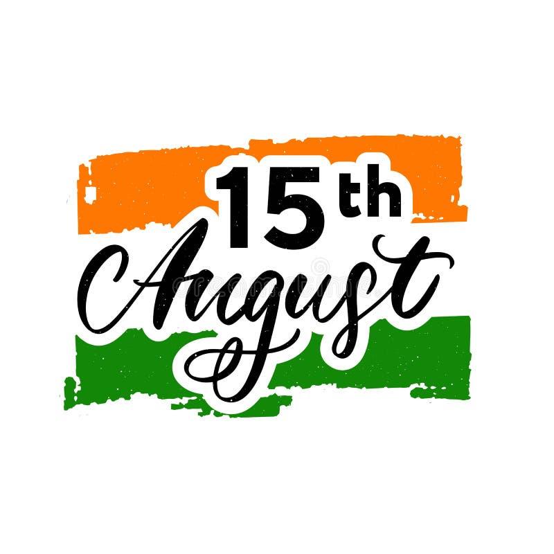 Ευτυχής ημέρα της ανεξαρτησίας Ινδία, διανυσματική απεικόνιση, σχέδιο ιπτάμενων για την 15η Αυγούστου διανυσματική απεικόνιση