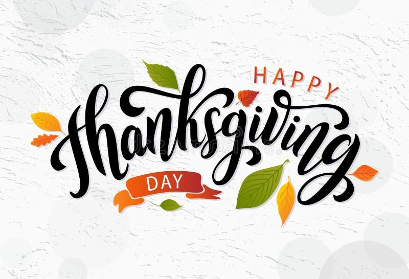 ευτυχής ημέρα των ευχαριστιών Συρμένη χέρι γράφοντας κάρτα κειμένων επίσης corel σύρετε το διάνυσμα απεικόνισης διανυσματική απεικόνιση