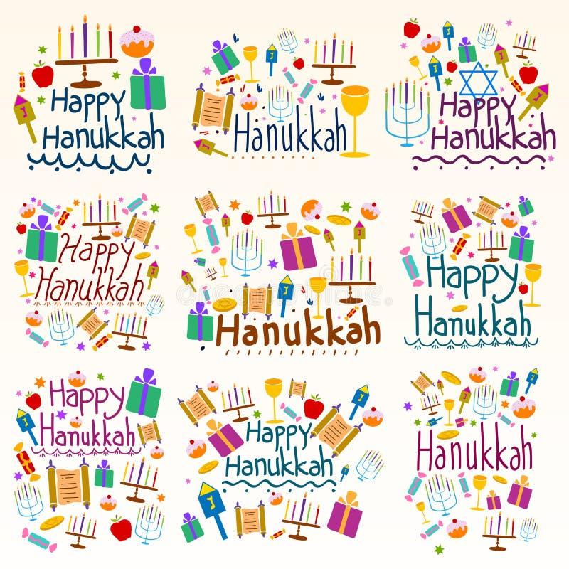 Ευτυχής διακοπές Hanukkah και επιθυμία και χαιρετισμοί φεστιβάλ ελεύθερη απεικόνιση δικαιώματος
