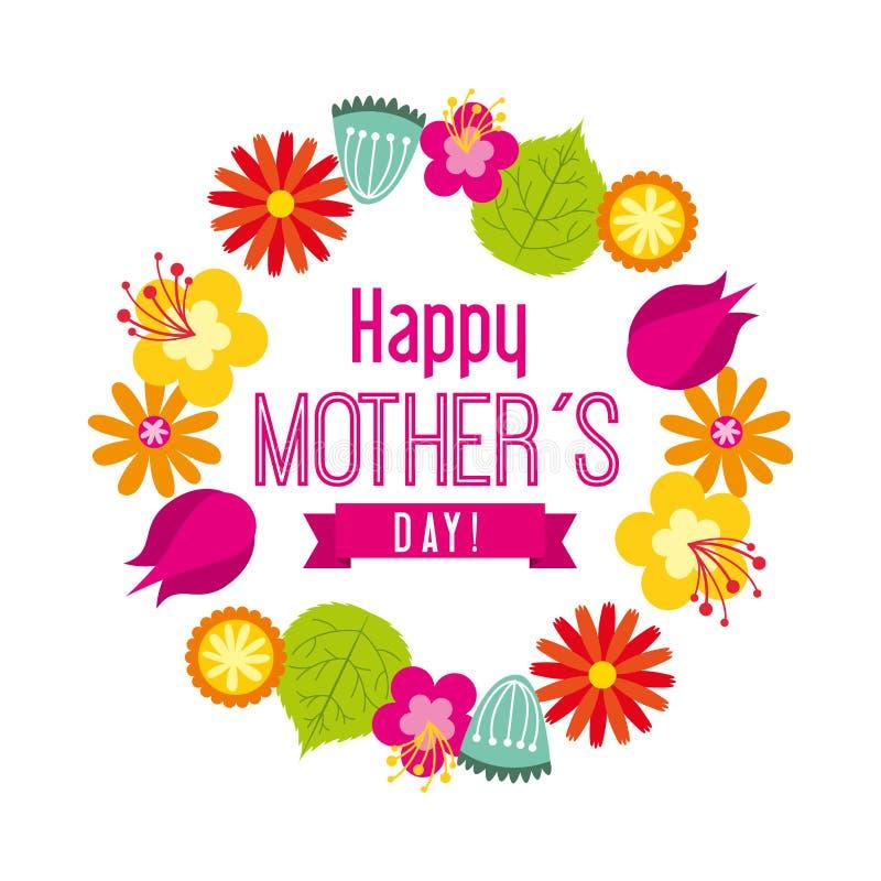 Ευτυχής κάρτα εορτασμού ημέρας μητέρων απεικόνιση αποθεμάτων