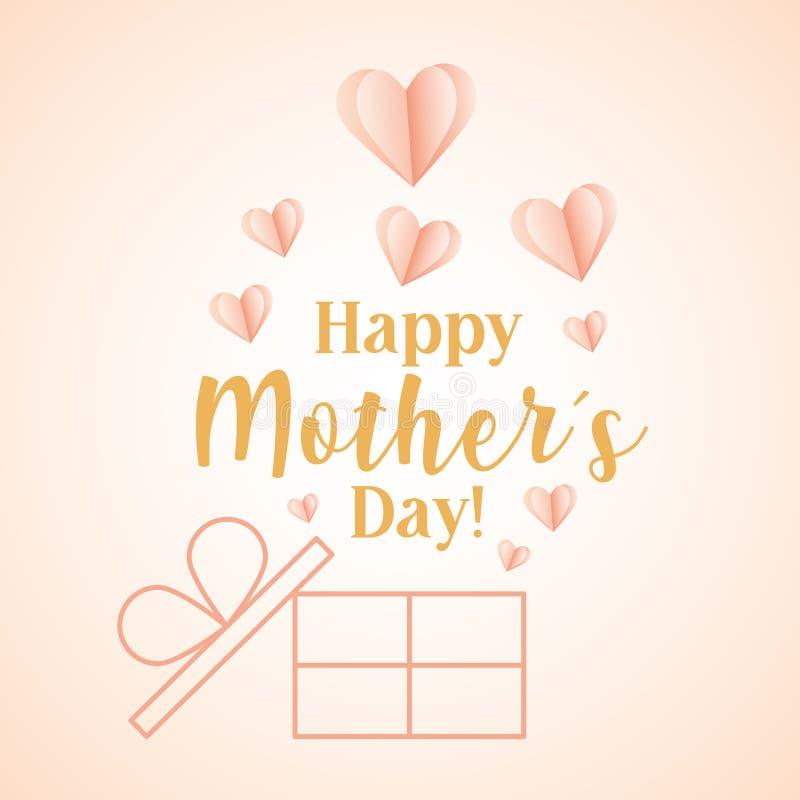Ευτυχής κάρτα ημέρας μητέρων ελεύθερη απεικόνιση δικαιώματος