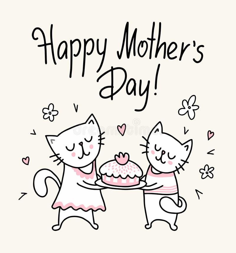 Ευτυχής κάρτα ημέρας μητέρων ` s με δύο παιδιά και κέικ Διανυσματική επίπεδη αστεία ζωική απεικόνιση κινούμενων σχεδίων απεικόνιση αποθεμάτων