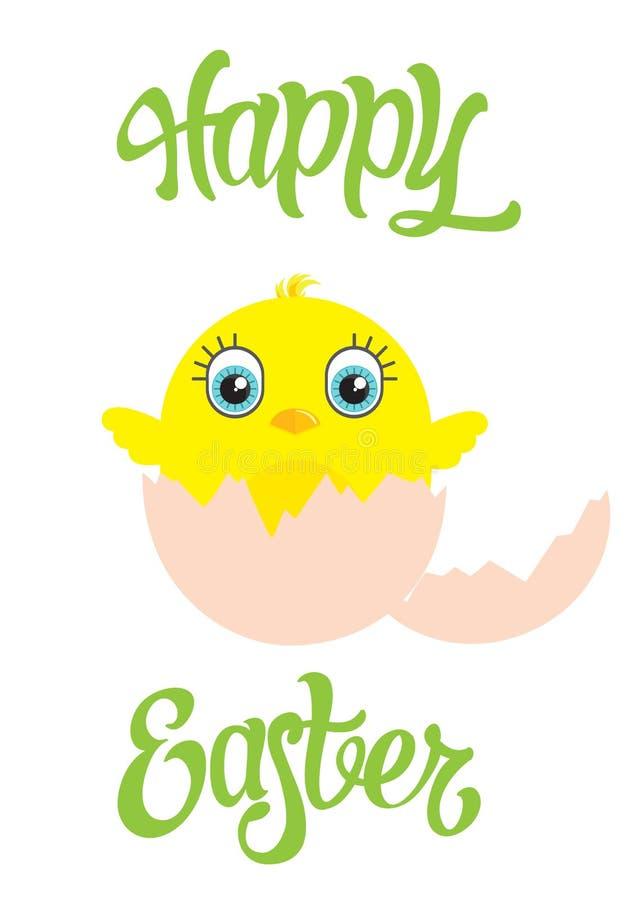 Ευτυχής κάρτα Πάσχας με το χαριτωμένο κοτόπουλο στο αυγό στοκ εικόνες με δικαίωμα ελεύθερης χρήσης