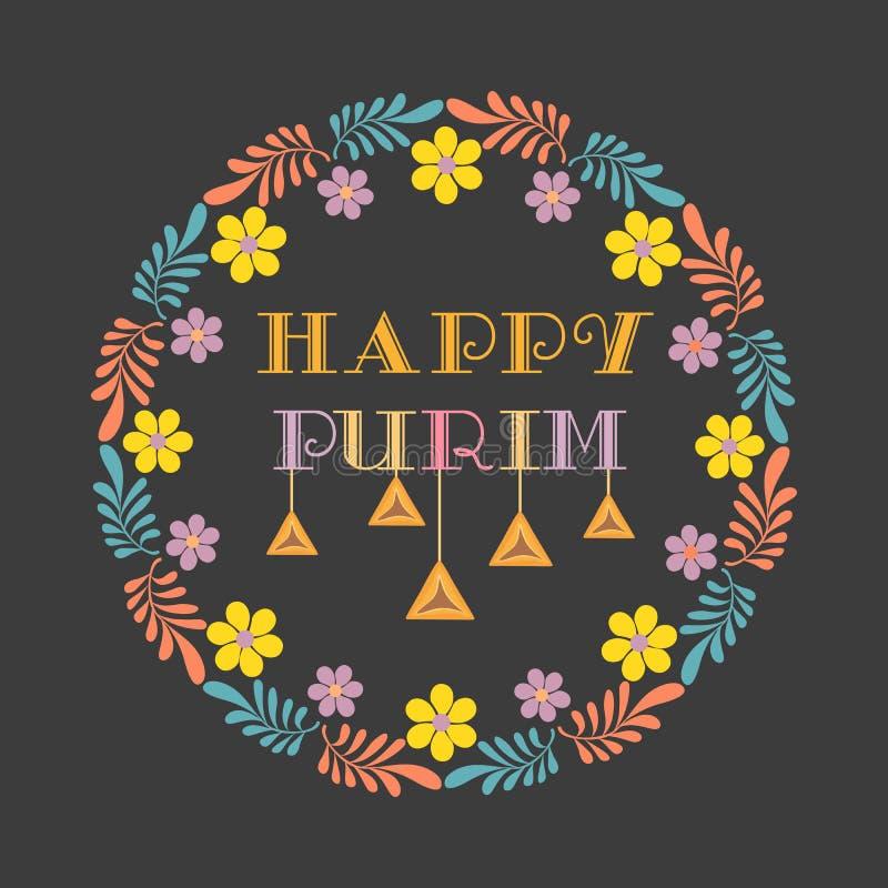 Ευτυχής κάρτα purim απεικόνιση αποθεμάτων