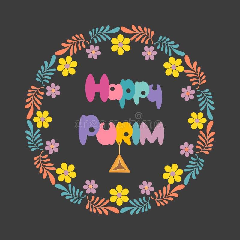 Ευτυχής κάρτα purim διανυσματική απεικόνιση