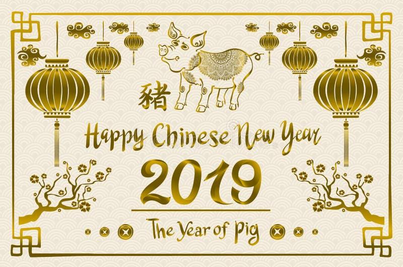 Ευτυχής κινεζική νέα κάρτα έτους 2019 με το χοίρο Κινεζικός χοίρος μεταφράσεων απεικόνιση αποθεμάτων