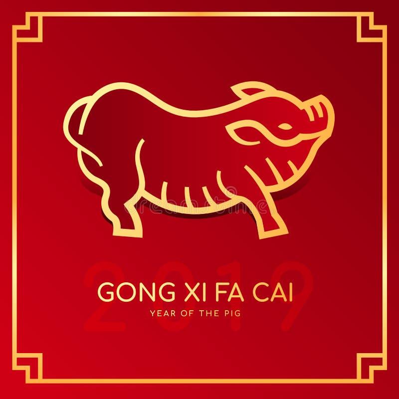 Ευτυχής κινεζική νέα κάρτα έτους 2019 με zodiac χοίρων γραμμών του 2019 το χρυσό σημάδι και GONG ΧΙ FA CAI που εύχεται σας την ευ διανυσματική απεικόνιση