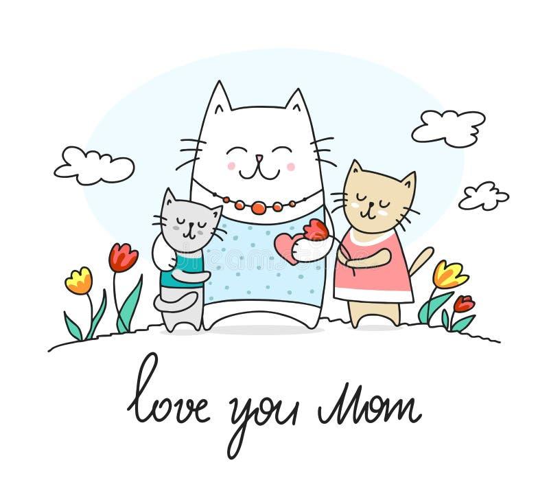Ευτυχής μητέρα γατών και τα παιδιά της Αγάπη εσείς mom οριζόντια διανυσματική ζωική απεικόνιση ελεύθερη απεικόνιση δικαιώματος