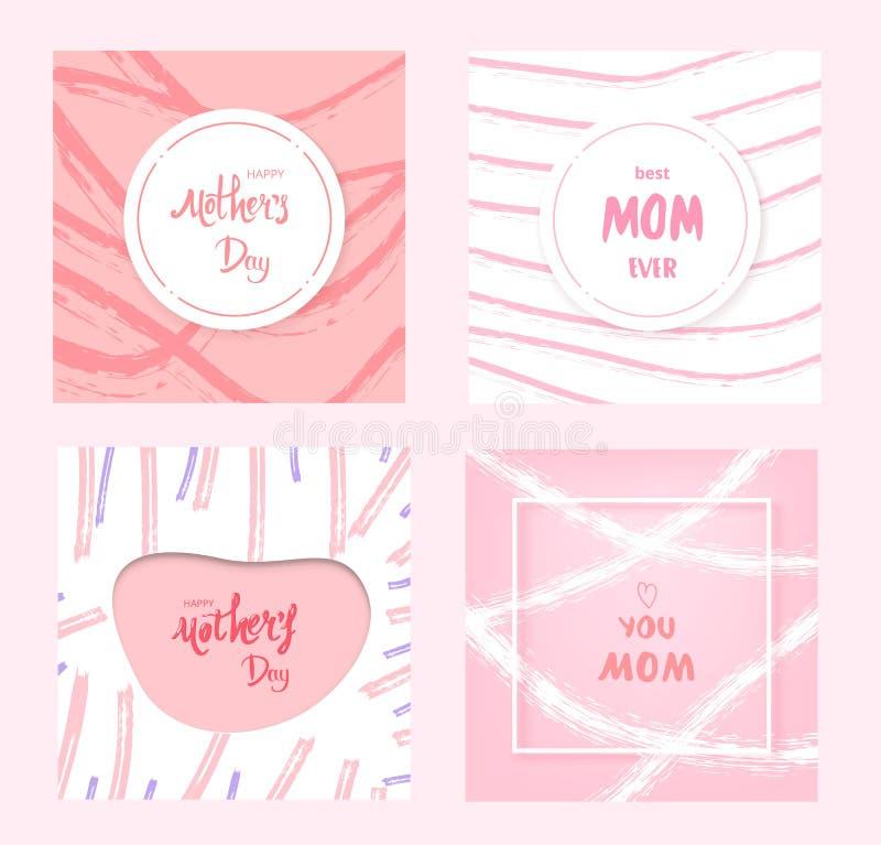ευτυχής μητέρα s ημέρας επίσης corel σύρετε το διάνυσμα απεικόνισης απεικόνιση αποθεμάτων