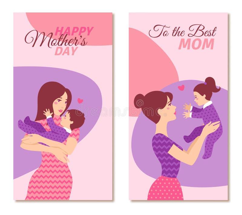 ευτυχής μητέρα s ημέρας επίσης corel σύρετε το διάνυσμα απεικόνισης διανυσματική απεικόνιση
