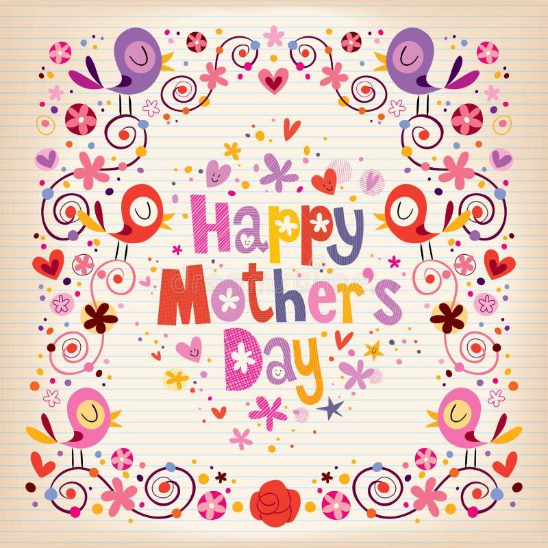 ευτυχής μητέρα s ημέρας διανυσματική απεικόνιση