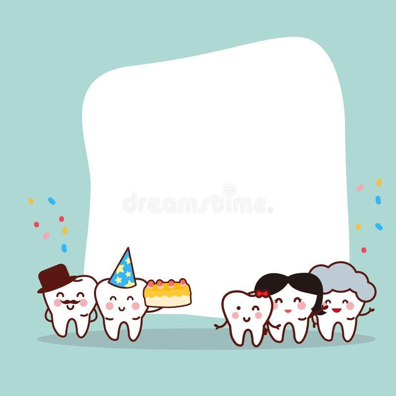 Ευτυχής οικογένεια δοντιών ημέρας γέννησης διανυσματική απεικόνιση