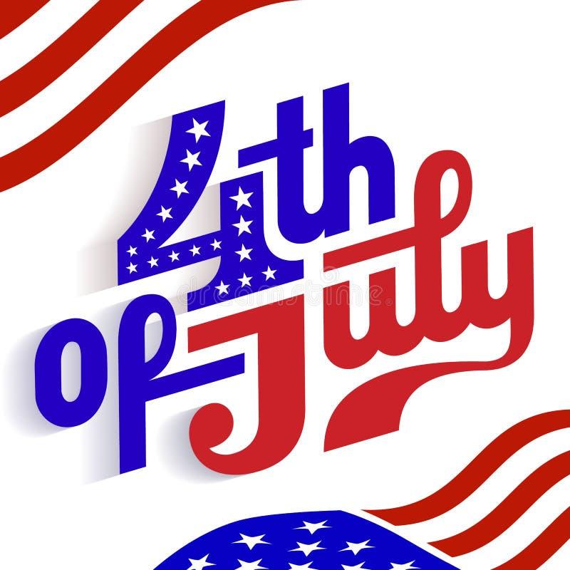 Ευτυχής 4ος του Ιουλίου - ημέρα της ανεξαρτησίας διανυσματική απεικόνιση
