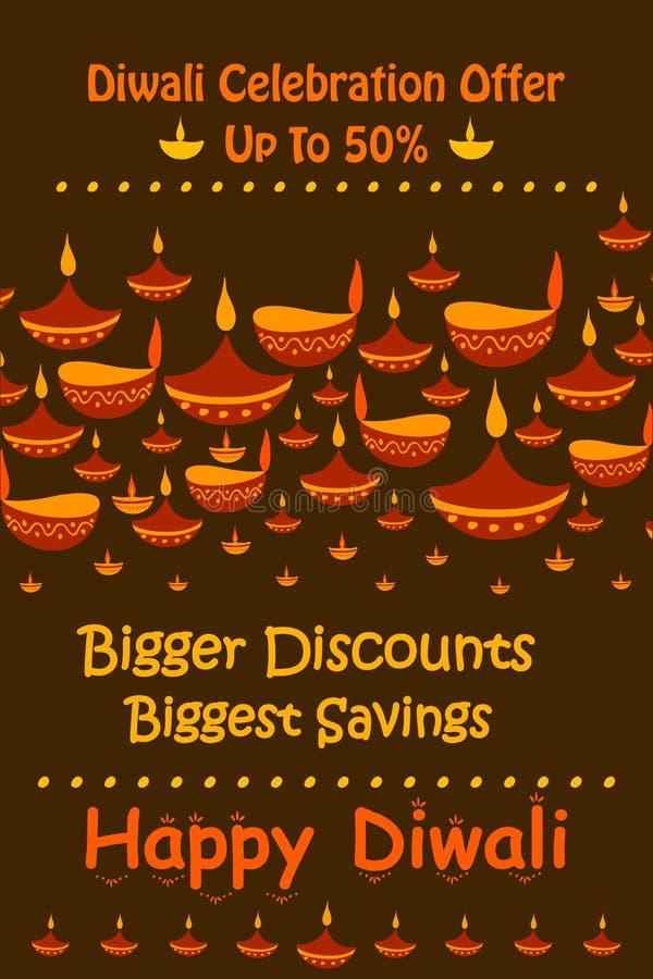 Ευτυχής προώθηση πώλησης έκπτωσης Diwali διανυσματική απεικόνιση