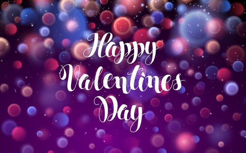 Ευτυχής ρομαντική κόκκινη περίληψη αγάπης ημέρας βαλεντίνων με τα φω'τα με να λάμψει της ευχετήριας κάρτας Dsign μορίων διάνυσμα ελεύθερη απεικόνιση δικαιώματος