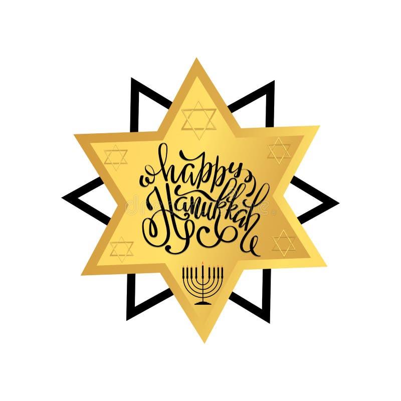 Ευτυχής συρμένη χέρι εγγραφή hanukkah, dreidels και εβραϊκά αστέρια το αρκτικόλεξο για Nes Gadol Hayah υποκρίνεται διανυσματική απεικόνιση