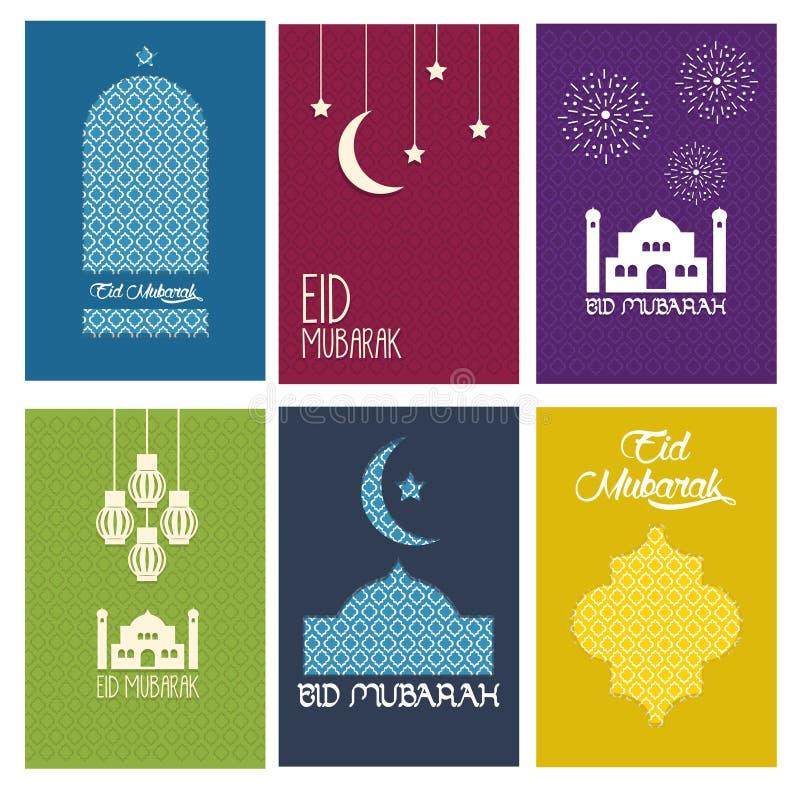 Ευτυχής συλλογή καρτών Eid Μουμπάρακ διανυσματική απεικόνιση