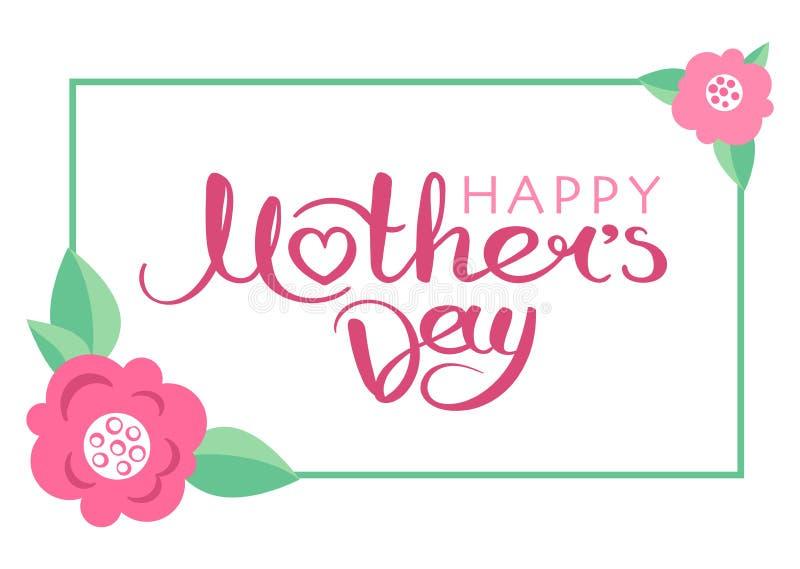 Ευτυχής χειρόγραφη επιγραφή ημέρας μητέρων ` s απεικόνιση αποθεμάτων