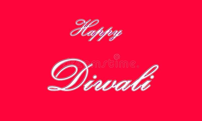Ευτυχής χειρόγραφη επιγραφή Diwali Το φεστιβάλ της Ινδίας των φω'των γιορτάζει το πρότυπο καρτών Δημιουργική τυπογραφία για τους  διανυσματική απεικόνιση