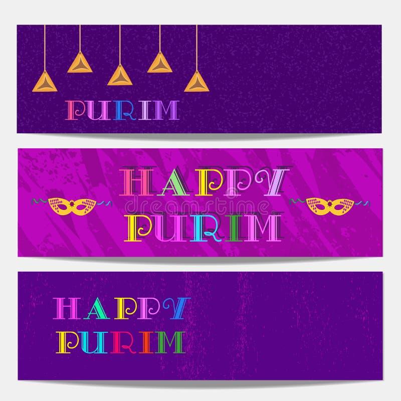 Ευτυχείς διακοπές Purim διανυσματική απεικόνιση