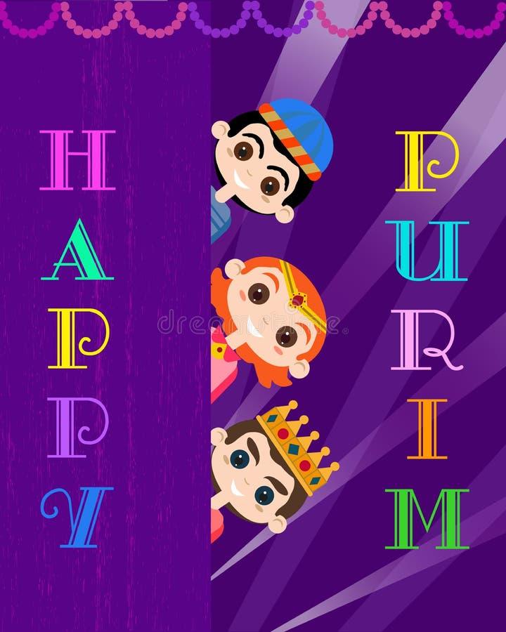Ευτυχείς διακοπές Purim ελεύθερη απεικόνιση δικαιώματος