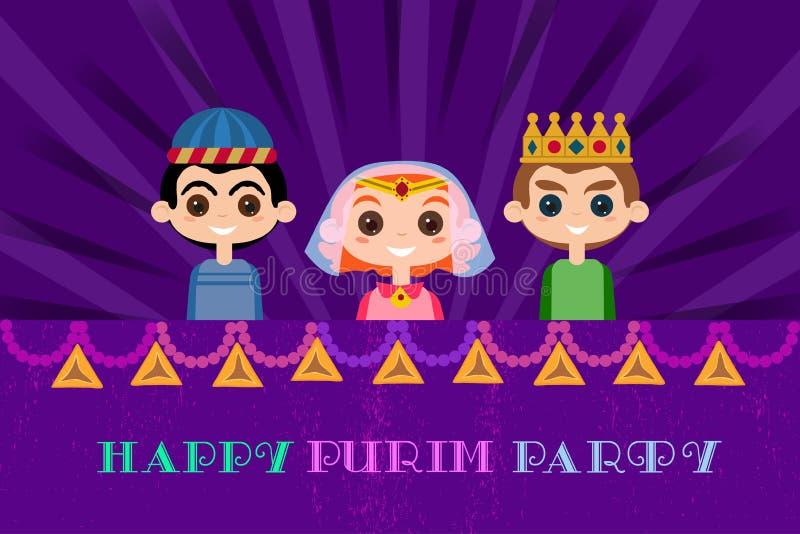 Ευτυχείς διακοπές Purim απεικόνιση αποθεμάτων