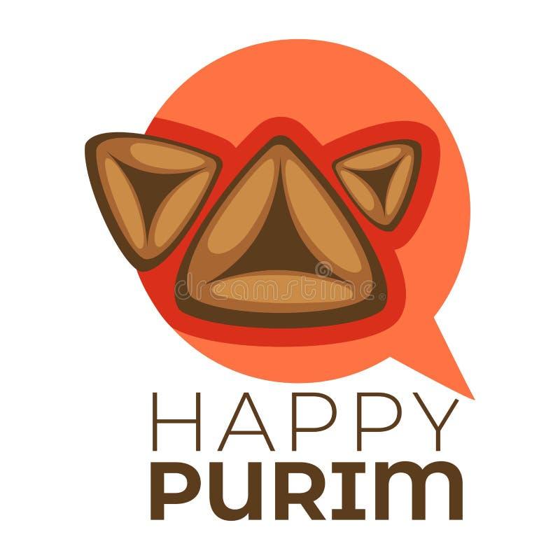 Ευτυχείς εβραϊκές διακοπές εικονιδίων Purim απομονωμένες χαιρετισμός απεικόνιση αποθεμάτων