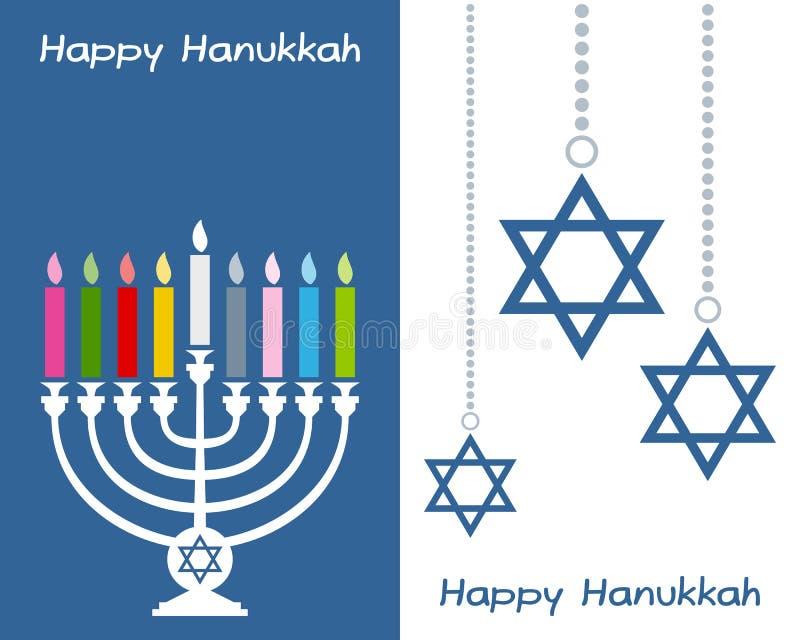 Ευτυχείς ευχετήριες κάρτες Hanukkah ελεύθερη απεικόνιση δικαιώματος
