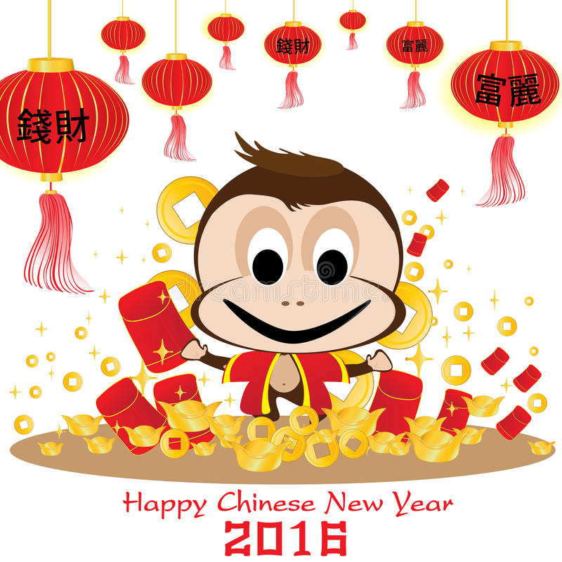 Ευτυχείς κινεζικοί νέοι κάρτα και πίθηκος έτους 2016 στο άσπρο υπόβαθρο απεικόνιση αποθεμάτων
