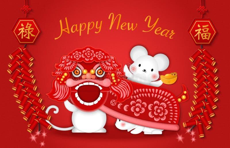 2020 Ευτυχισμένος κινέζικος νέος χρόνος με καρτούν χαριτωμένος αρουραίος και δράκος λιοντάρι χορός Κινεζική μετάφραση: Ευλογία κα διανυσματική απεικόνιση