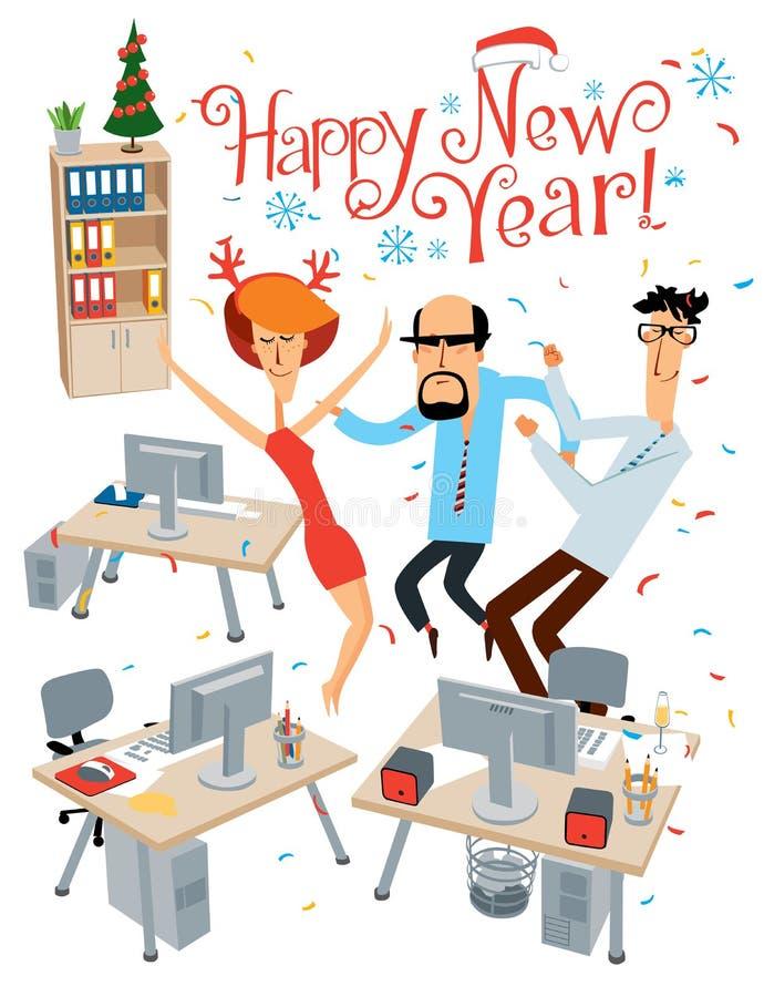 Ευτυχισμένος ο καινούργιος χρόνος Διακοπές στο γραφείο Χαρούμενοι συνάδελφοι χορεύουν απεικόνιση αποθεμάτων