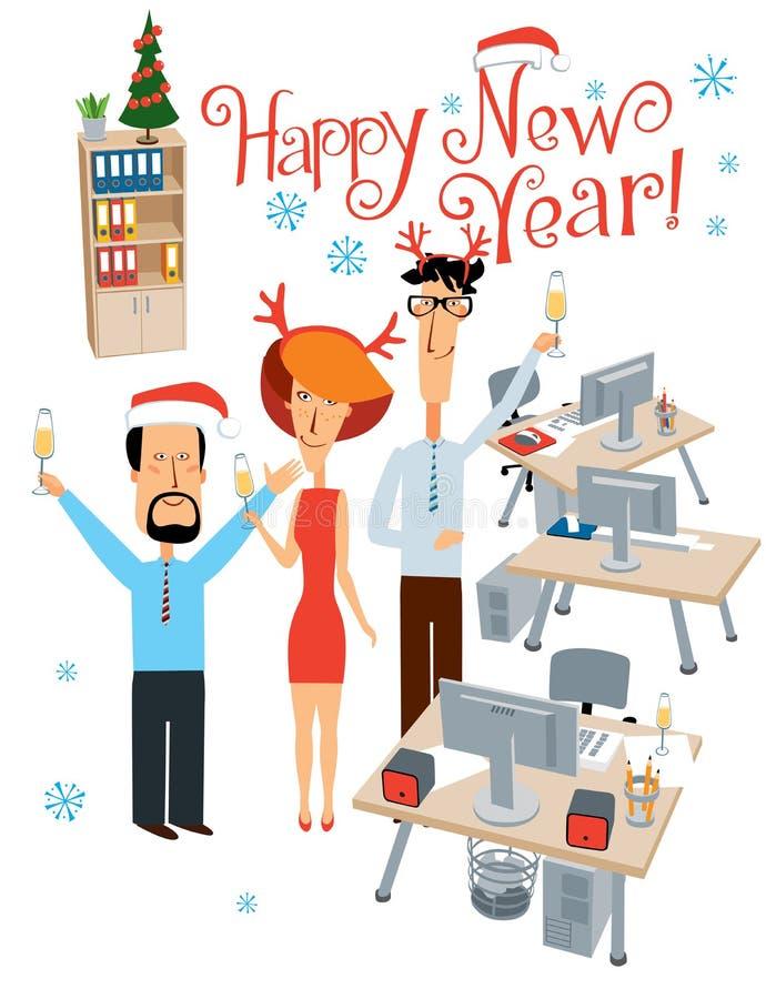 Ευτυχισμένος ο καινούργιος χρόνος Διακοπές στο γραφείο Χαρούμενοι συνάδελφοι συγχαίρουν απεικόνιση αποθεμάτων
