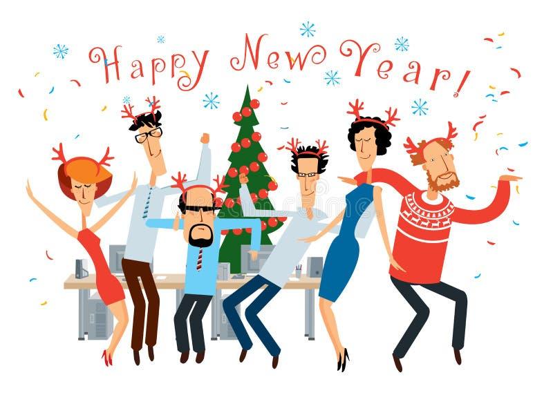 Ευτυχισμένος ο καινούργιος χρόνος Το πάρτι στο γραφείο είναι σε πλήρη εξέλιξη Χαρούμενοι συνάδελφοι χορεύουν διανυσματική απεικόνιση