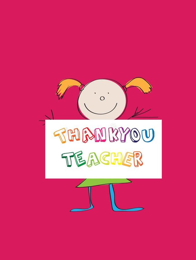 ευχαριστία δασκάλων ελεύθερη απεικόνιση δικαιώματος