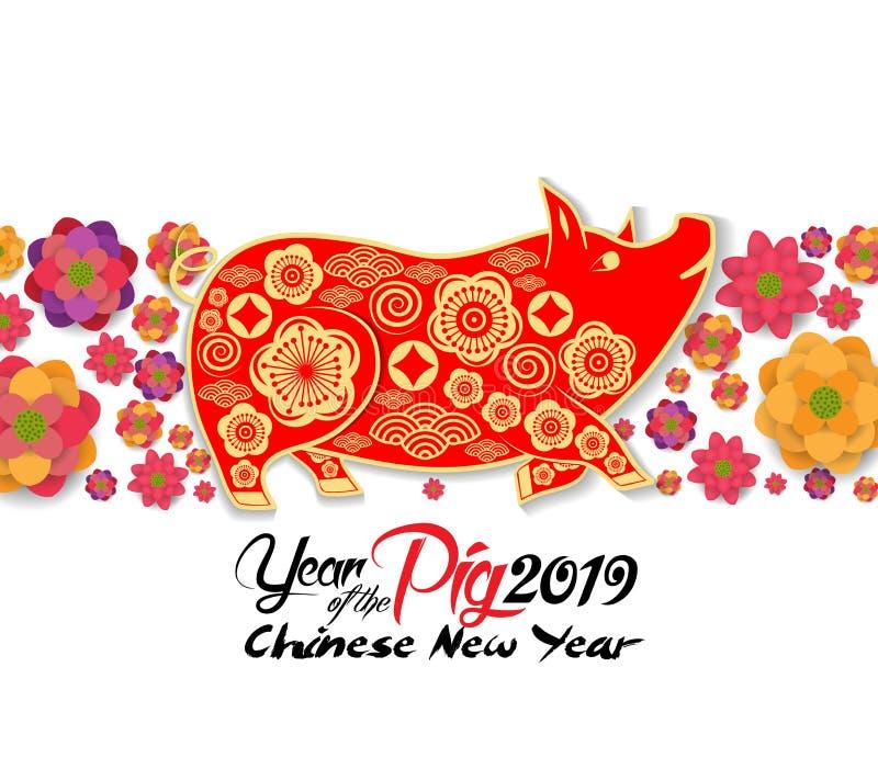 ευχετήρια κάρτα έτους του 2019 κινεζική νέα, έγγραφο που κόβονται με τον κίτρινο χοίρο και ανθίζοντας υπόβαθρο Έτος του χοίρου ελεύθερη απεικόνιση δικαιώματος