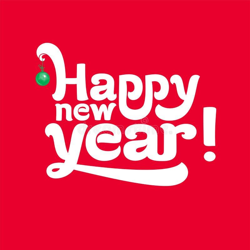 Ευχετήρια κάρτα, απλός και συνοπτικός με τις κόκκινες χάντρες καλή χρονιά απεικόνιση αποθεμάτων