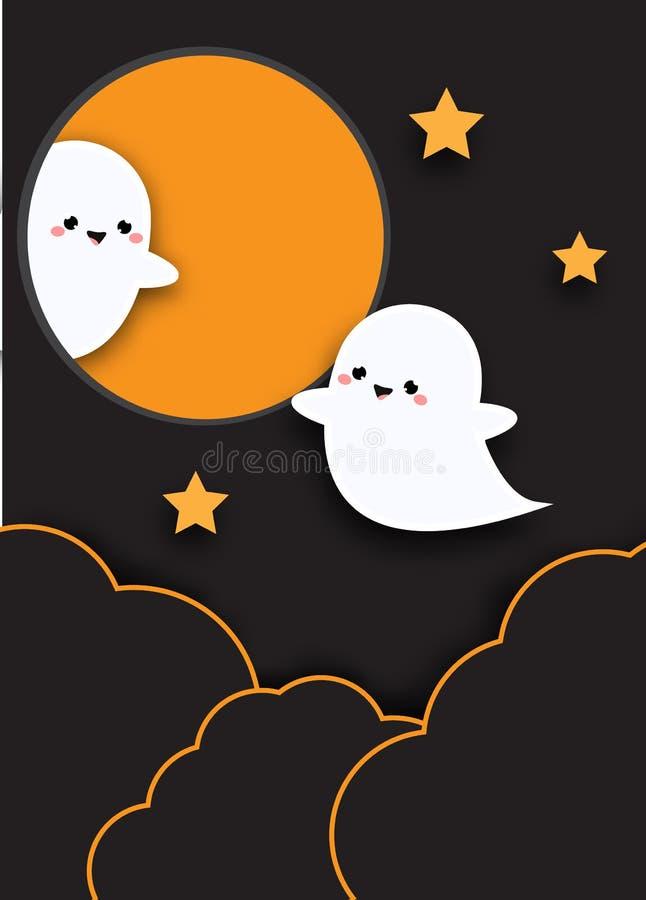 Ευχετήρια κάρτα αποκριών Έμβλημα διακοπών με τα χαριτωμένα φαντάσματα kawaii στο νυχτερινό ουρανό Ύφος τεχνών εγγράφου απεικόνιση αποθεμάτων