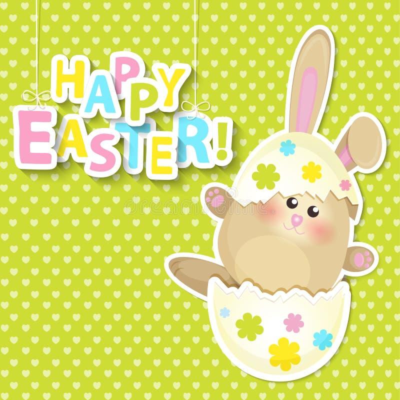 Ευχετήρια κάρτα για ευτυχές Πάσχα διανυσματική απεικόνιση