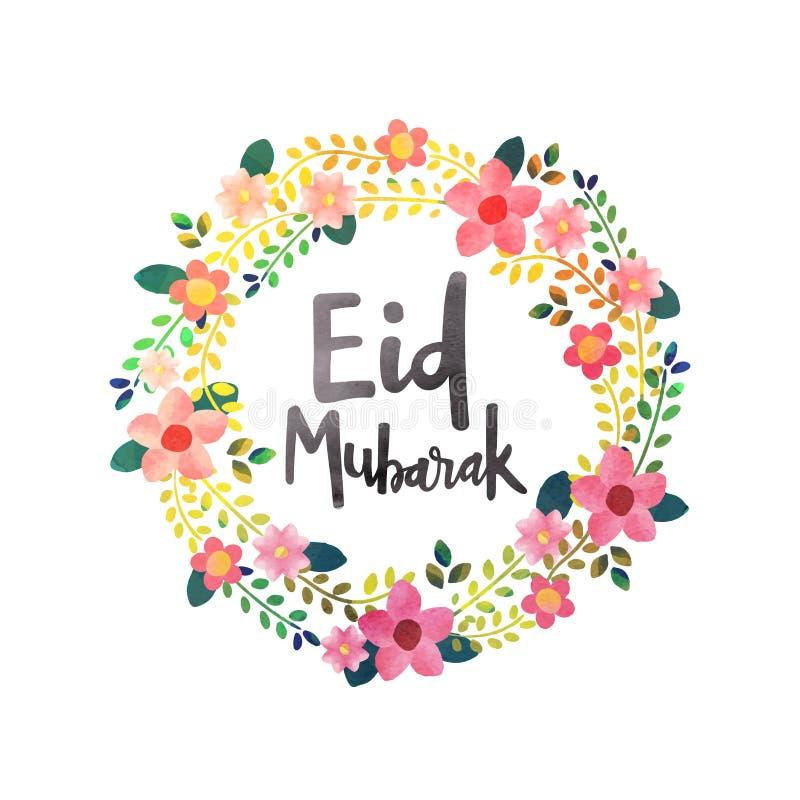 Ευχετήρια κάρτα για Eid Μουμπάρακ ελεύθερη απεικόνιση δικαιώματος