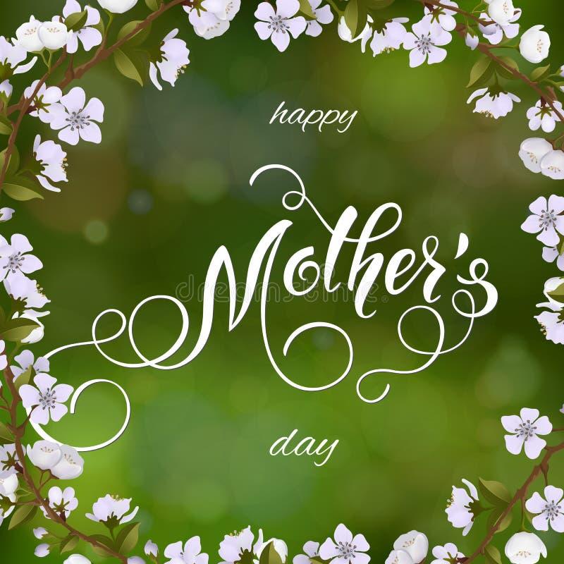 ευχετήρια κάρτα ημέρας μητέρων Υπόβαθρο δέντρων ανθών, διακοπές άνοιξη απεικόνιση αποθεμάτων